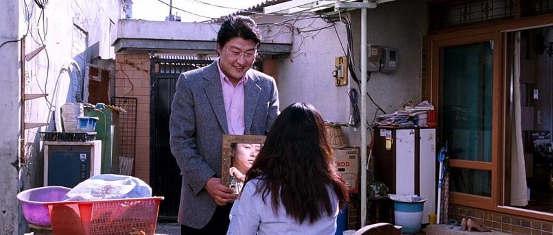 Secret Sunshine Lee Chang-dong Jeon Do-yeon Korean Film Review